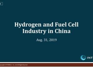 Chinia Hydrogen FuelCell (EN)