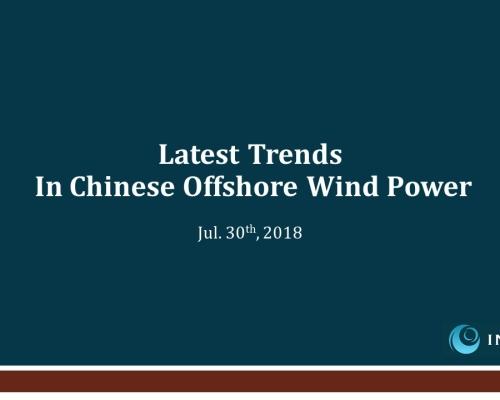 China_Offshore_Wind_forVIP(EN)_20180529 v1
