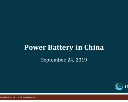 ChinaPowerBattery(EN)_20190924