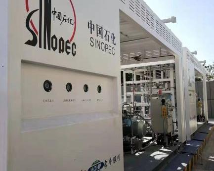 Air Liquide Houpu Sinopec