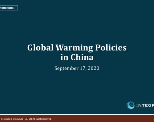 Global Warming Policies in China 20200917