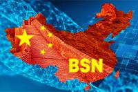 blockchain-BSN